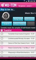 Screenshot of Music Box Library6(MU-TON)