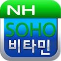 NH SOHO비타민 브랜치 스마트폰 서비스 logo
