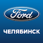 Ford Челябинск