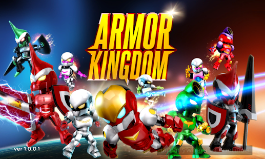 Armor Kingdom- screenshot thumbnail