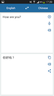 translate pdf chinese to english free