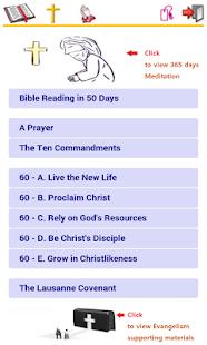 Simple Bible - German (BBE) - screenshot thumbnail