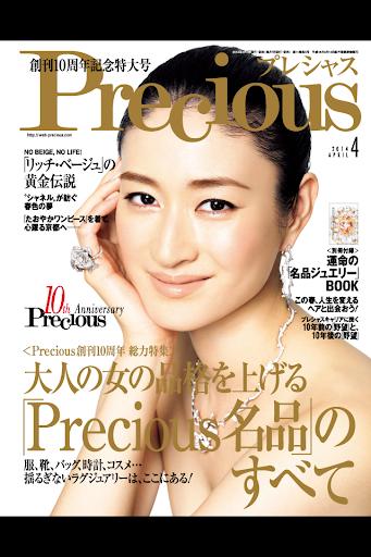 Precious 4.0.1 Windows u7528 1