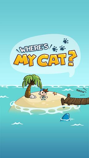 고양이는 어디에