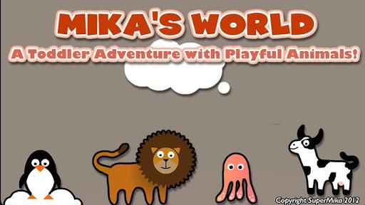 Mika的世界:一个蹒跚学步的冒险与动物。