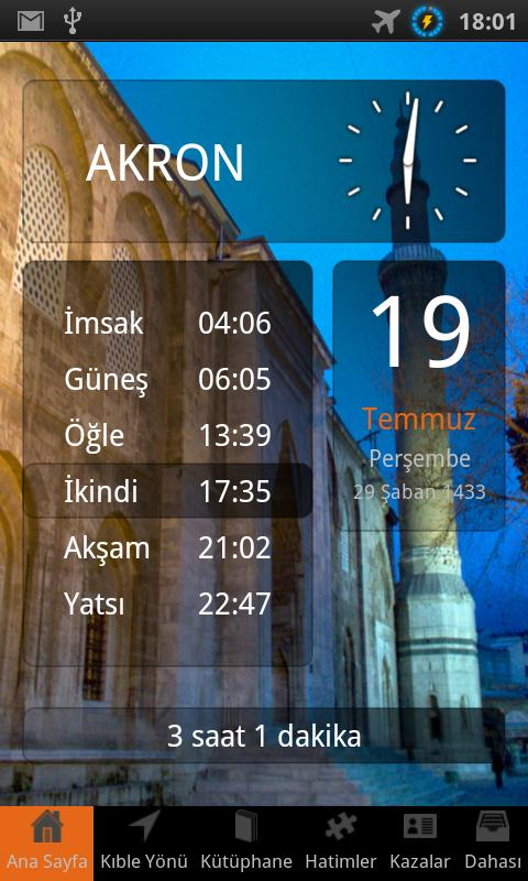 Adhan Time Holy Quran Classic- screenshot