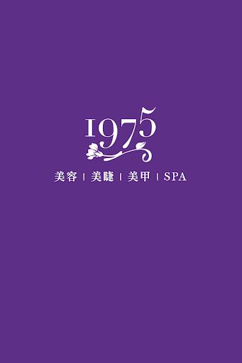 1975 美容美睫美甲 Spa