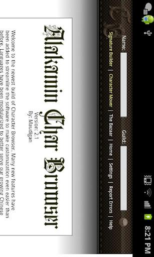 玩娛樂App|Alakamin Char Browser免費|APP試玩