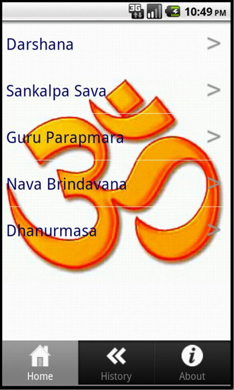 Guru Raghavendra Swamy- screenshot