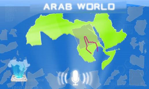 Arab world maps game apps on google play screenshot image gumiabroncs Gallery