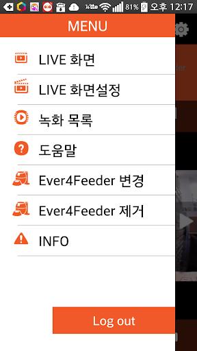 【免費生活App】ever4pets-APP點子