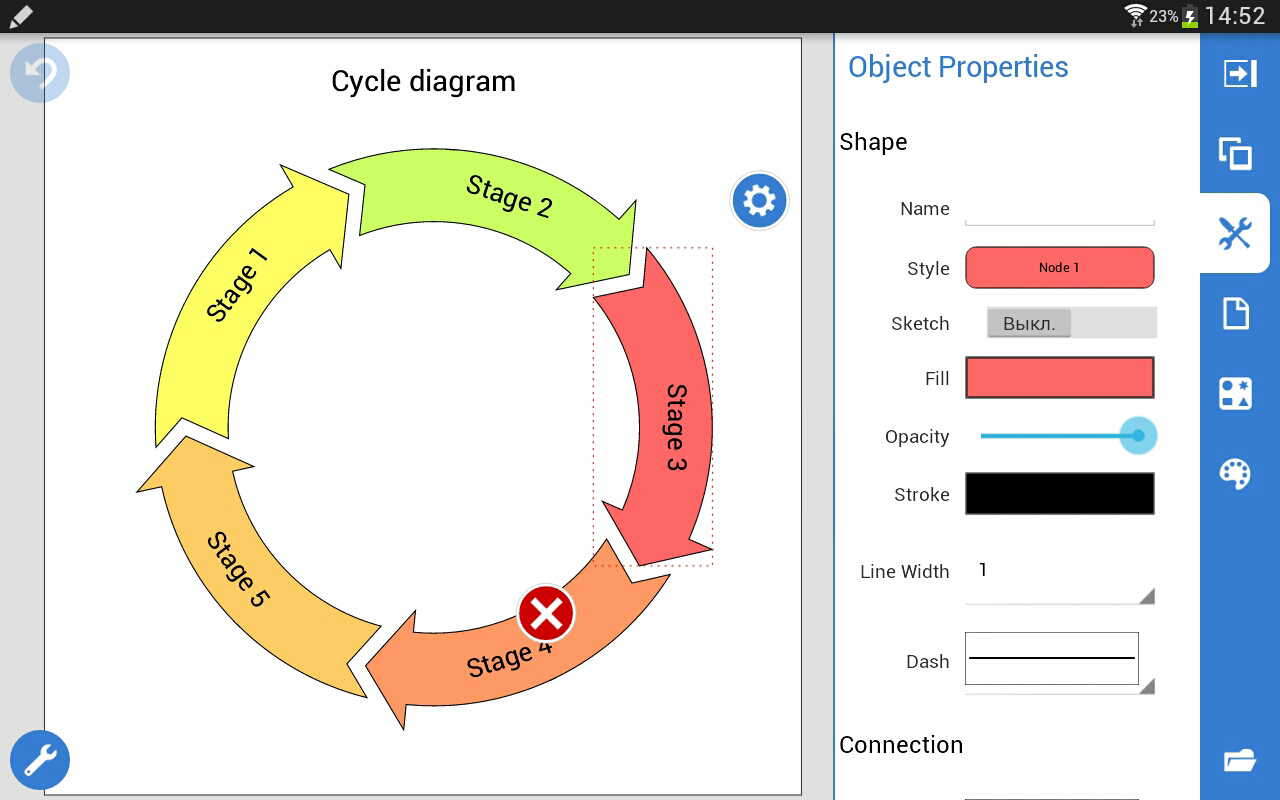Grapholite Diagrams Demo- screenshot