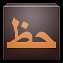 حظ icon