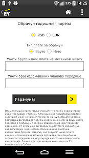 EY Tax Serbia- screenshot thumbnail