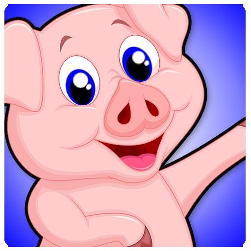 돼지 야생 동물 농장 재미 休閒 App LOGO-硬是要APP