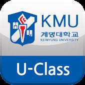 계명대학교 U-Class