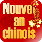 Nouvel An Chinois icon