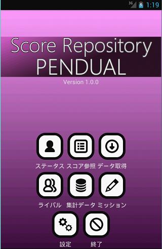 Score Repository PENDUAL