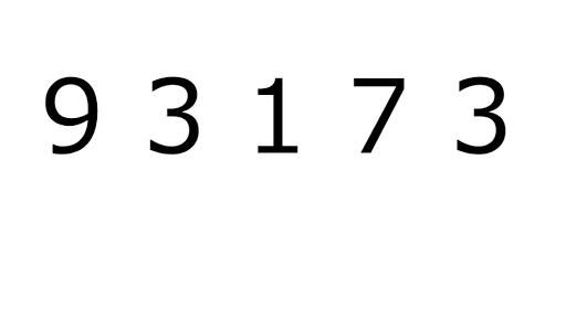 ワーキングメモリ・トレーニング 1数字当て