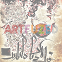 Surah ar Rahman Live Wallpaper icon