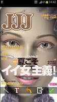 Screenshot of MeeCover : Magazine Cover Makr