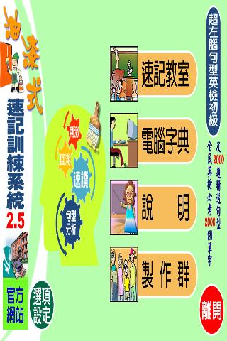 「书旗小说」安卓版免费下载- 豌豆荚
