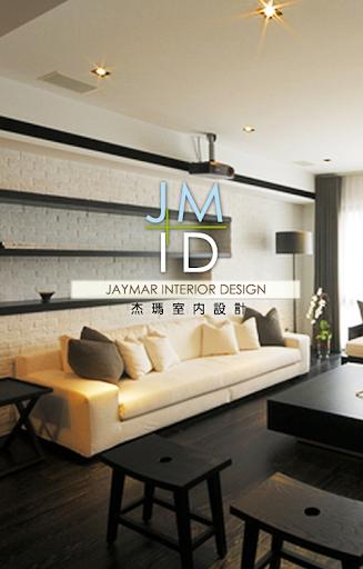 杰瑪室內設計
