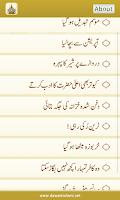 Screenshot of Karamat-e-Ala Hazrat