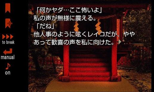 煉獄のユリカ- screenshot thumbnail
