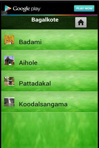 Amazing Karnataka - screenshot