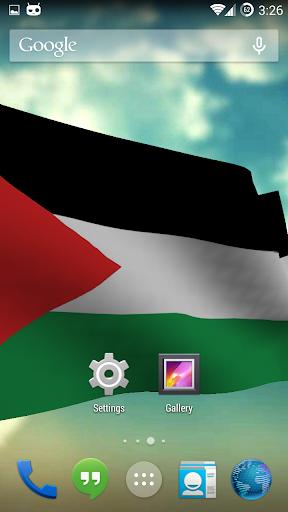 علم فلسطين: خلفية حية
