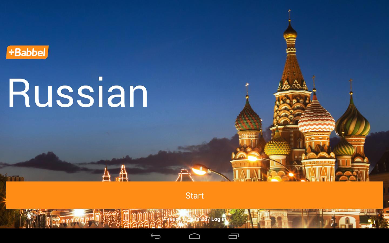 Learn Russian Fast, Easy & Fun | Babbel