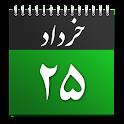 Persian Calendar icon