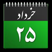 Persian Calendar 2.5.2