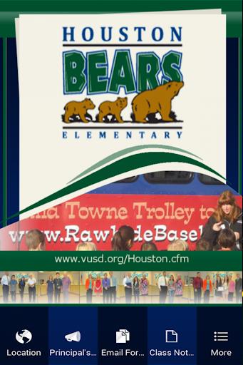 Houston Elementary