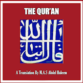 Abdel Haleem English Quran