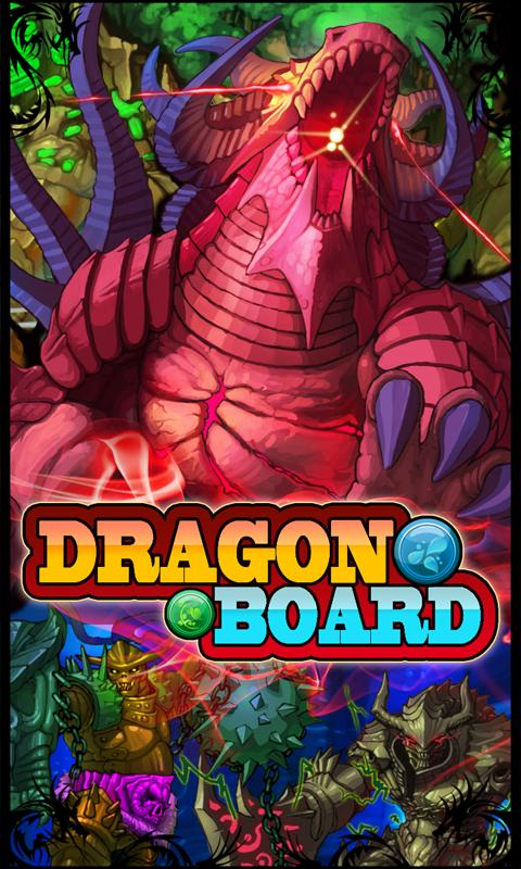 Dragon Board- screenshot