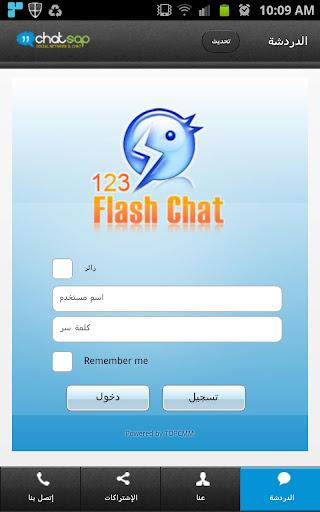 ChatSap
