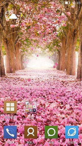 鲜花树动态锁屏壁纸