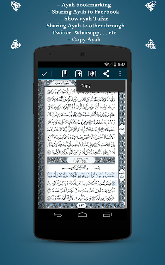 Holy Quran with Tafsir- screenshot
