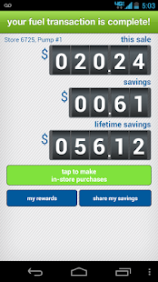 Cumberland Farms SmartPay- screenshot thumbnail