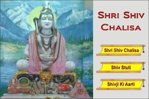 Screenshot of Shiva Chalisa - English