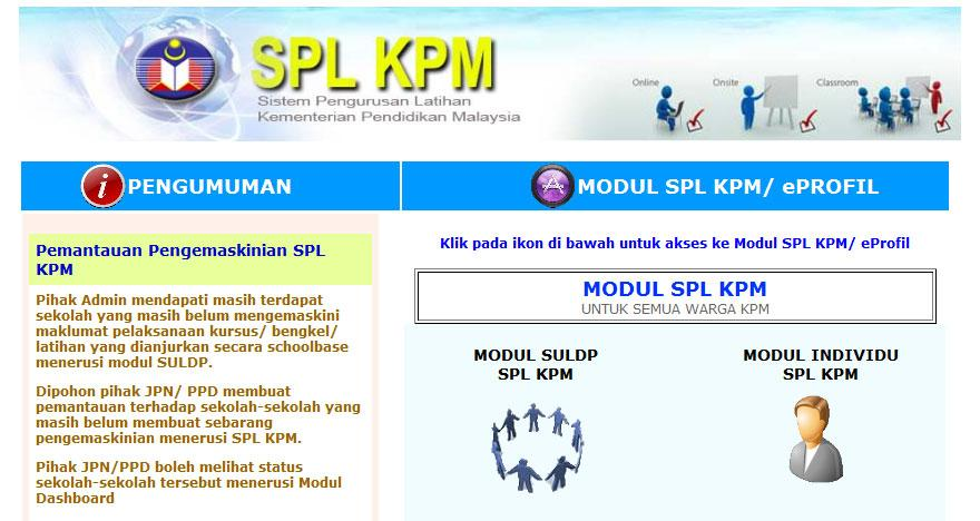 Aplikasi E-SPLG - screenshot
