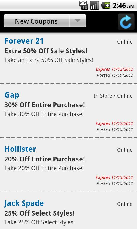 Holiday Deals & Coupons - screenshot