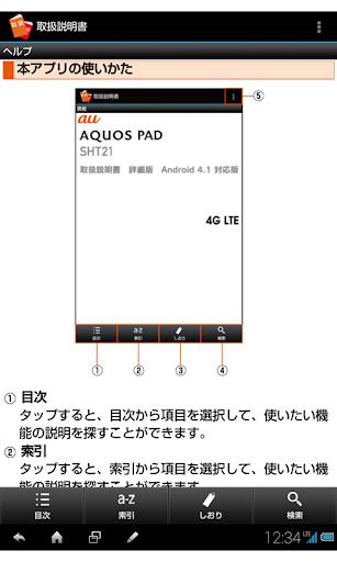 SHT21u3000u53d6u6271u8aacu660eu66f8 2.0 Windows u7528 2