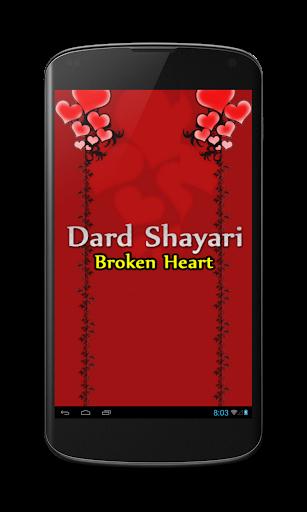 Dard Shayari - Broken Heart