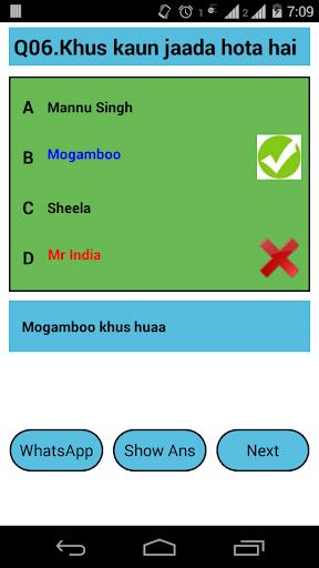 Bollywood Quiz Song mast Play