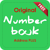 Numberbouk true number ID book