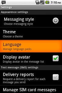Easy SMS Traditional Chinese - screenshot thumbnail
