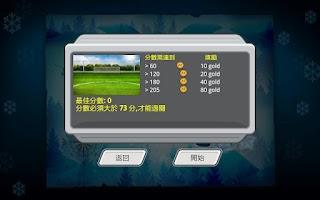 Screenshot of Header Soccer HD (for Tablet)